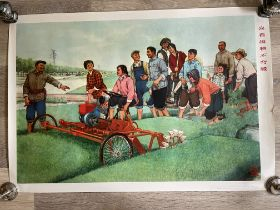 Chinese #104 - Farmers With Machine, Original Vintage Chinese Poster