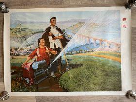 Chine #12 Spring Rain - Original Vintage Chinese Poster