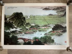 Qian Songyan - Today Jiangnan is Very Charming- Original Vintage Chinese Poster
