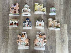 Quantity of Staffordshire Castles/Cottages and Figurines