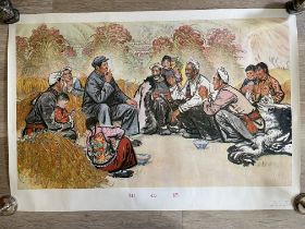 Heart-to-heart Talk - Original Vintage Chinese Poster
