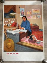 Awake in the Middle of the Night - Original Vintage Chinese Poster