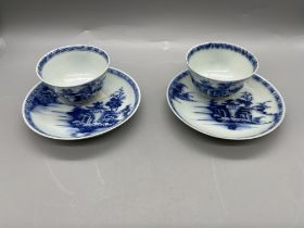 CHINESE NANKING CARGO TEA BOWL AND SAUCER x 2. CHR