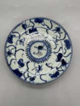 Antique Ming Dynasty Chinese blue and white Kraak