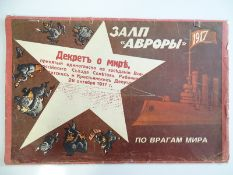 ART INTO POLITICS: The role of artists in the unfolding of events in the Russian Revolution of