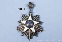 Äqypten Orden des Nils 2. Modell (1923-1953), vermutlich Offiziersausführung, erhaben...