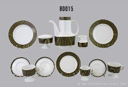 Konv. Rosenthal Porzellan, 19 Teile eines Kaffee-Services, Serie Composition, Design ...