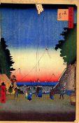 Hiroshige - Kasumigaseki