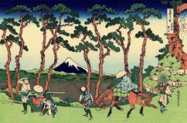 Hokusai - Hodogaya on the Tokaido