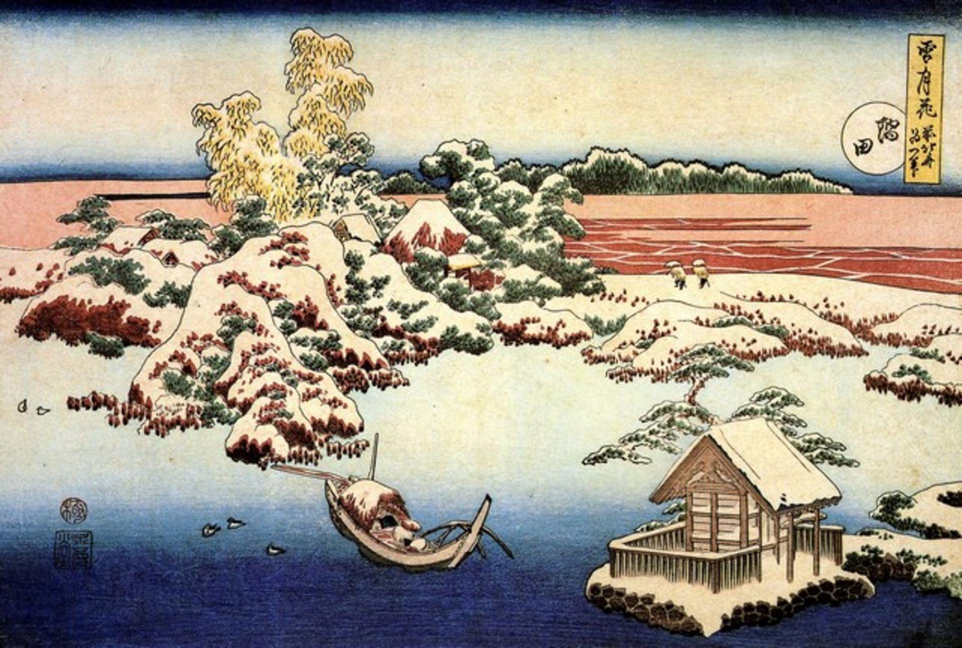 Hokusai - Winter Landscape of Suda