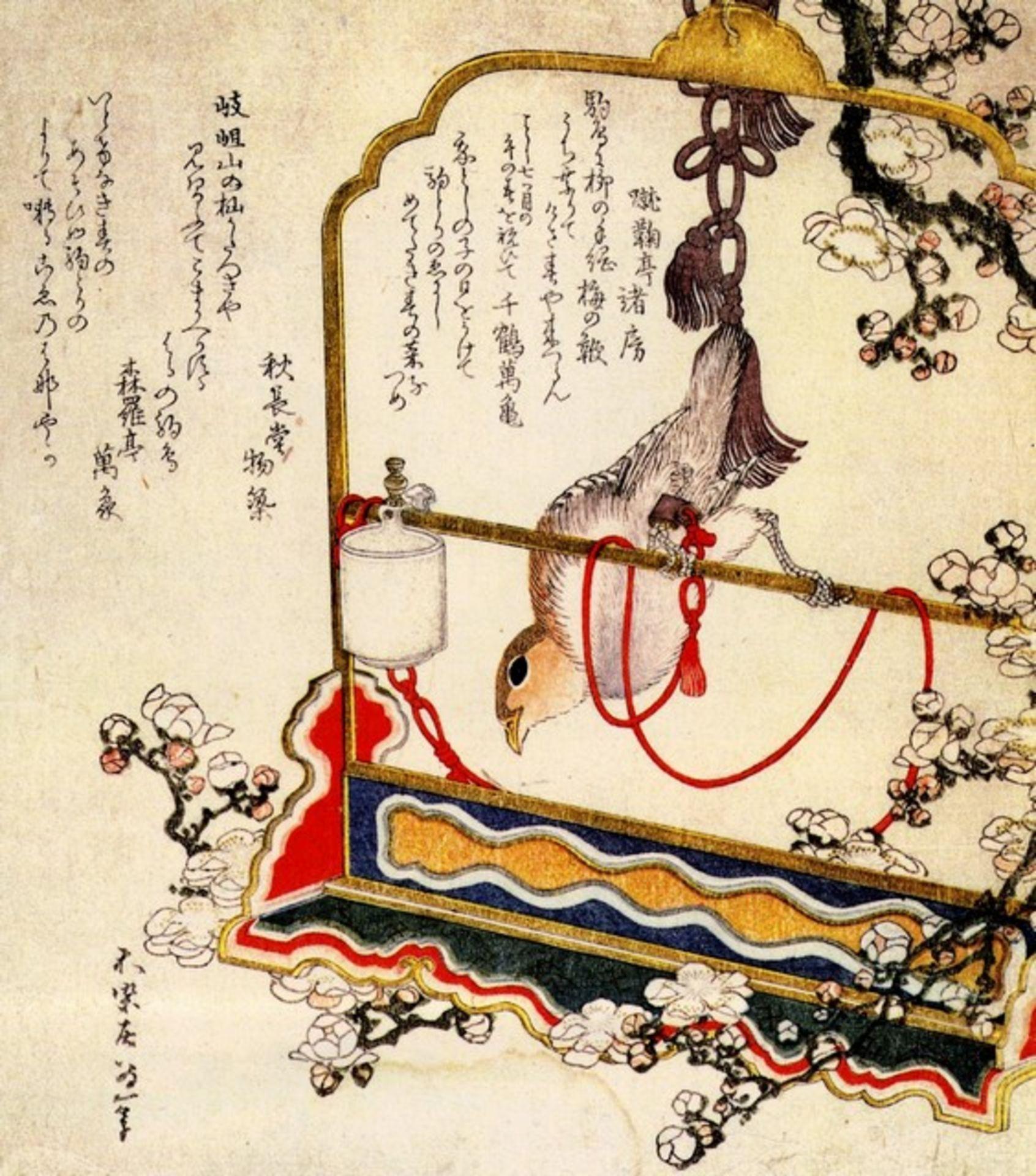 Hokusai - A Robin as a Present
