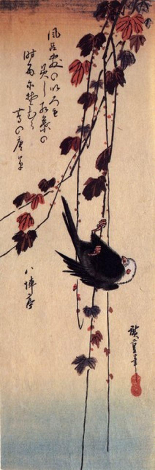 Hiroshige A Small Black Bird Hanging on Ivy