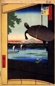 Hiroshige - Mannen Bridge