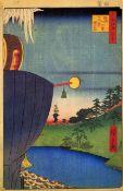 Hiroshige - Sanno Festival