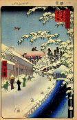 Hiroshige Yabu Lane