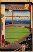 Hiroshige - Moon-Viewing Point