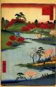Hiroshige - Open Garden at Fukagaw