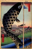 Hiroshige - Suido Bridge and Surugadai