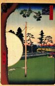 Hiroshige Takata Riding Grounds