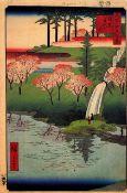 Hiroshige Chiyogaike Pond