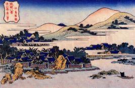 Hokusai - Banana Plantation at Chuto