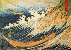 Hokusai - Ocean Landscape [2]