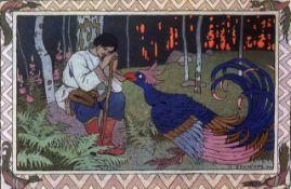 Fantasy Poster 3