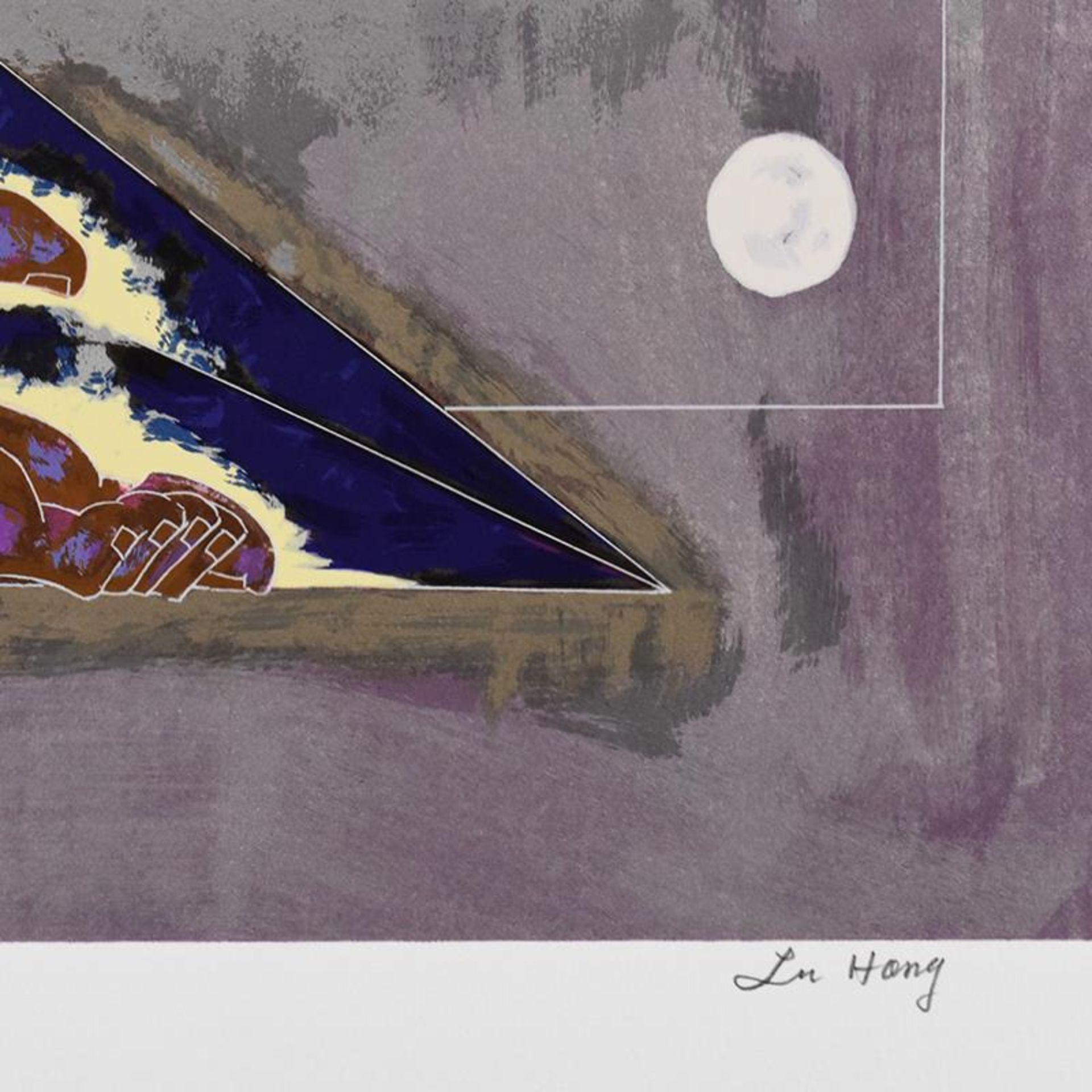 June Bride by Hong, Lu - Image 2 of 2