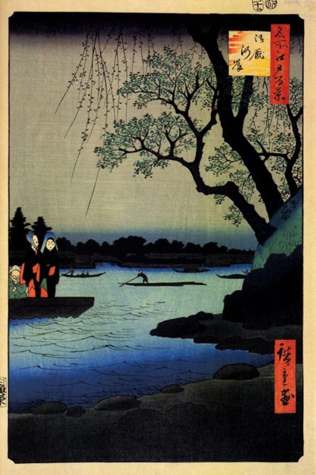 Hiroshige Oumayagashi