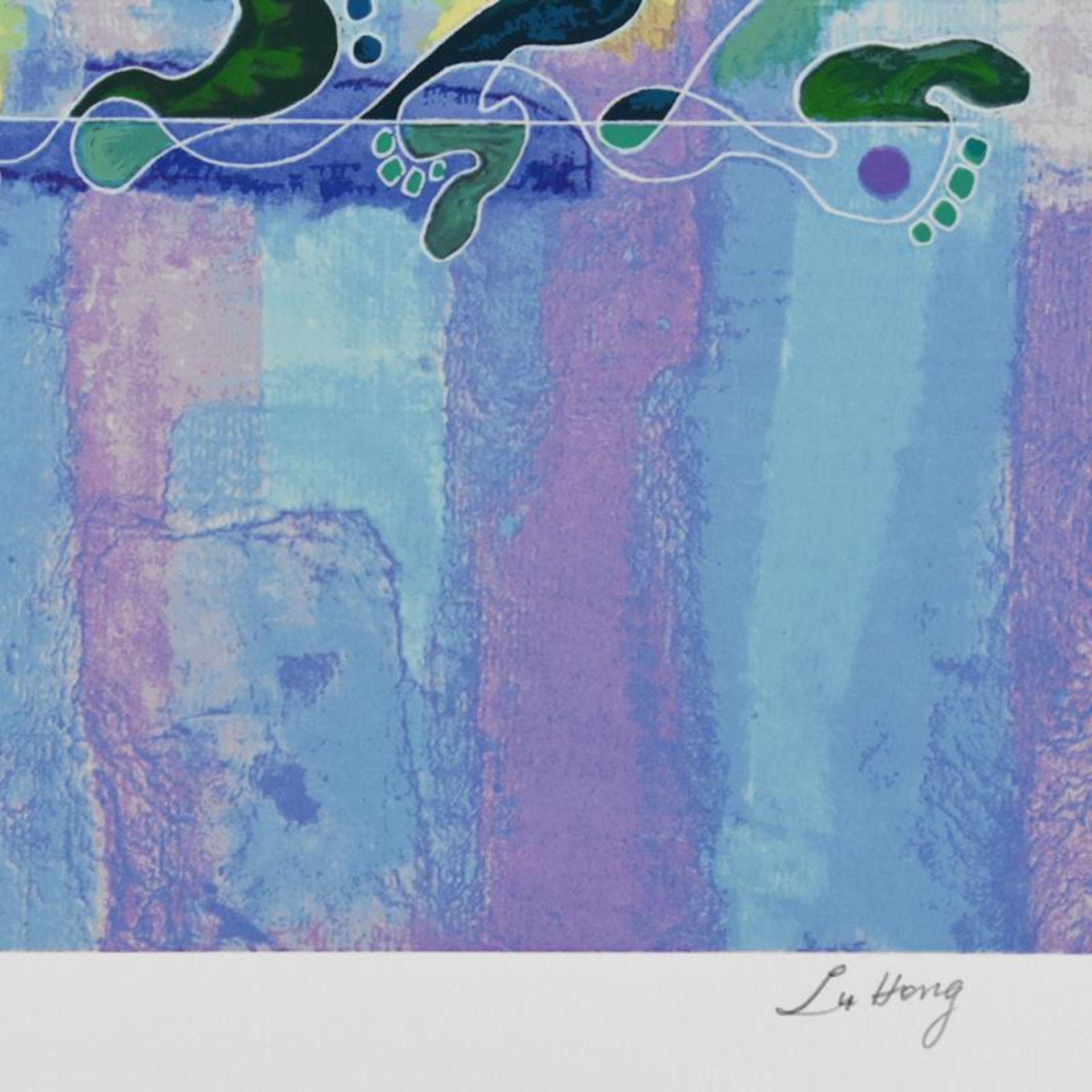 Spring Steps by Hong, Lu - Image 2 of 2