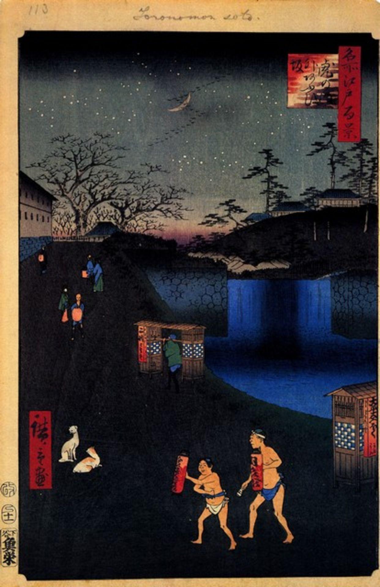 Hiroshige Outside Toranomon Gate