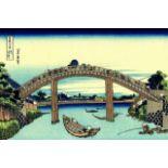 Hokusai - Fuji Seen Through the Mannen Bridge