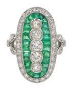 Platinum calibre cut emerald and round brilliant cut diamond oval panel ring