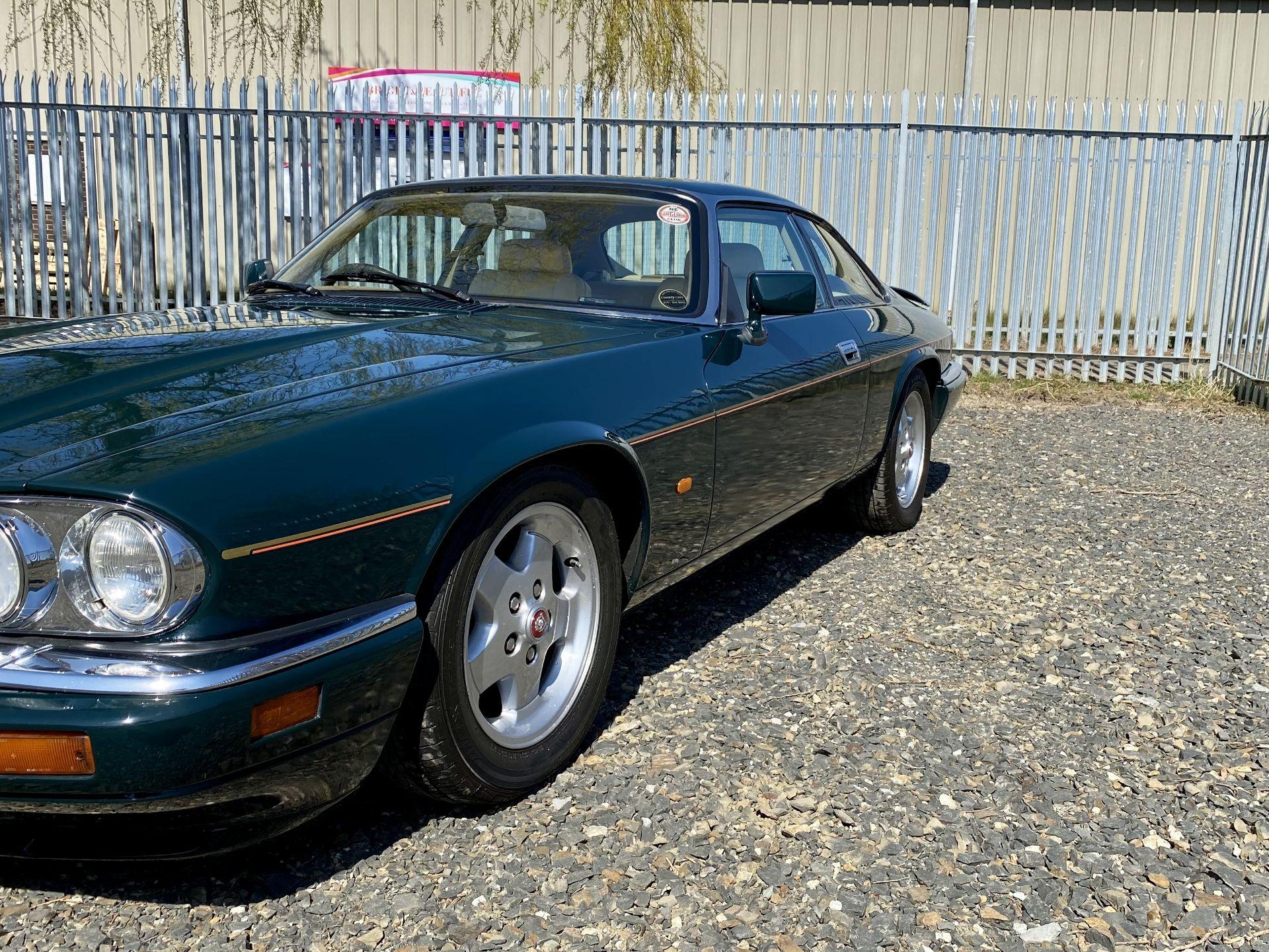 Jaguar XJS coupe - Image 19 of 64
