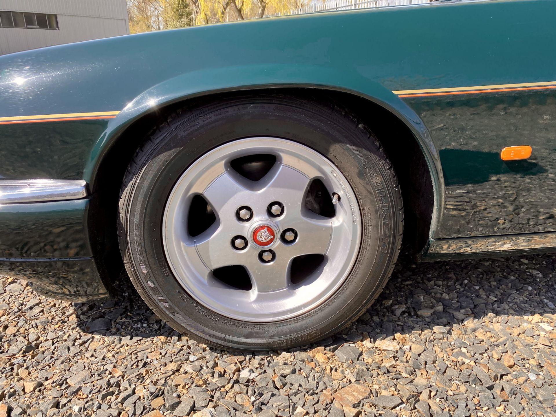 Jaguar XJS coupe - Image 33 of 64