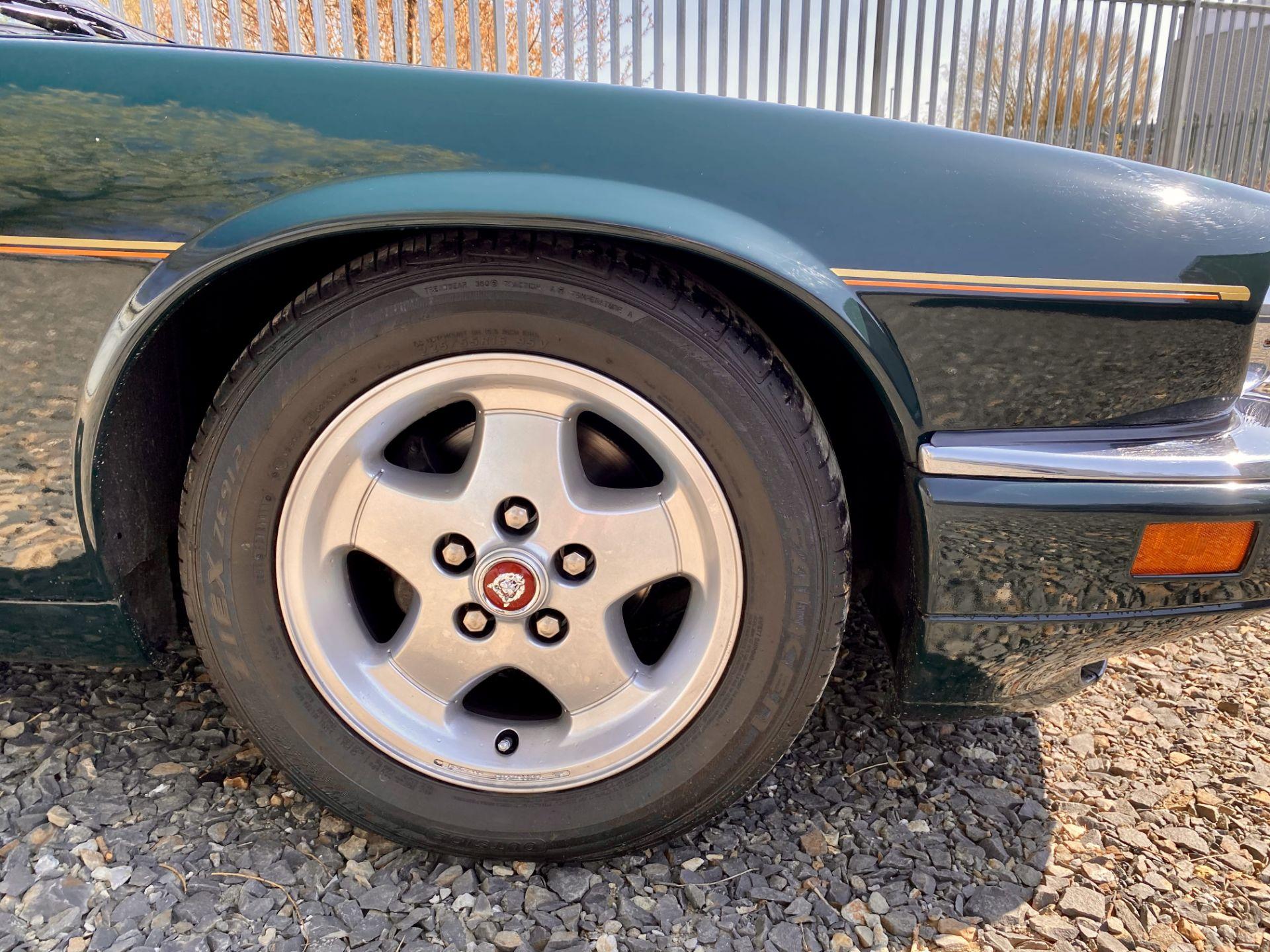 Jaguar XJS coupe - Image 30 of 64