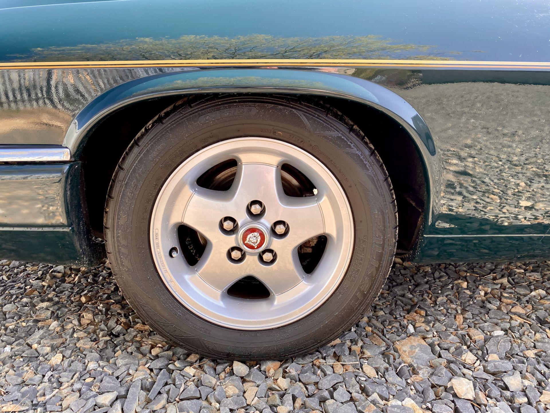 Jaguar XJS coupe - Image 31 of 64