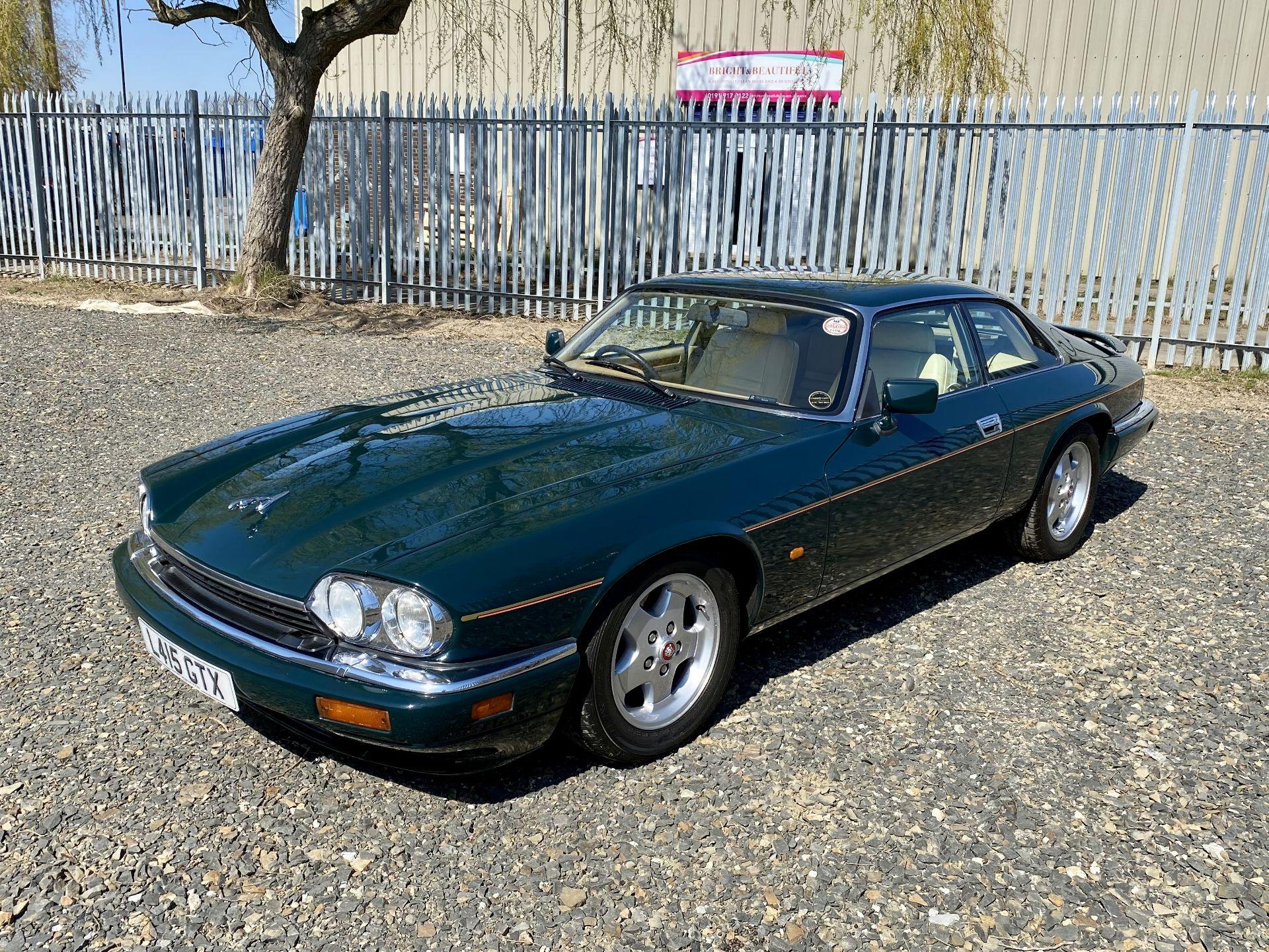Jaguar XJS coupe - Image 15 of 64