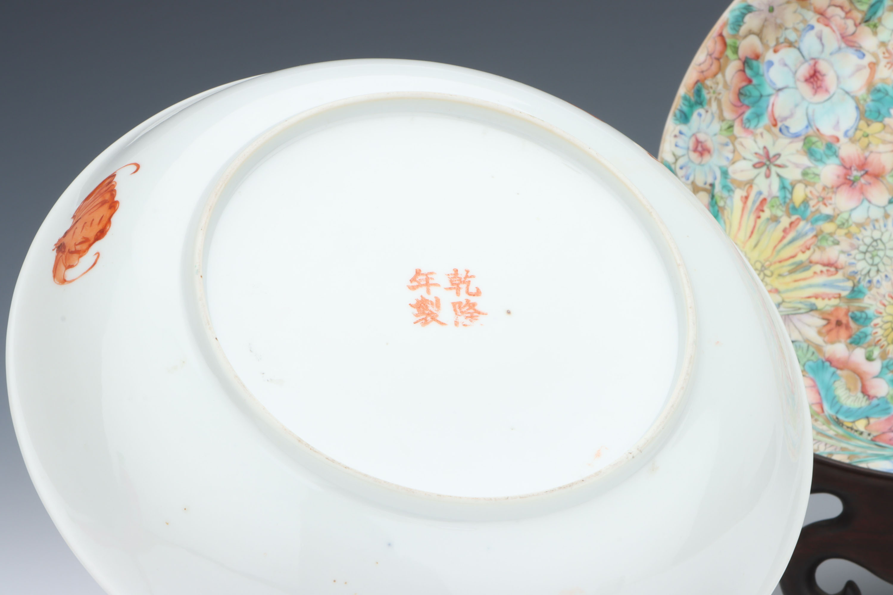 A Pair of Chinese Millefiore Shallow Bowls, - Image 6 of 6