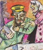 Chagall (Marc) Gouaches, one of 200 copies, Oldbourne Press, 1961.