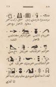 Linguistics.- Bin Wahshih (Ahmad bin Abubekr) Ancient Alphabets and Hieroglyphic Characters …