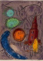 Marc Chagall (1887-1985) Saint-Germain des Prés (Mourlot 100)