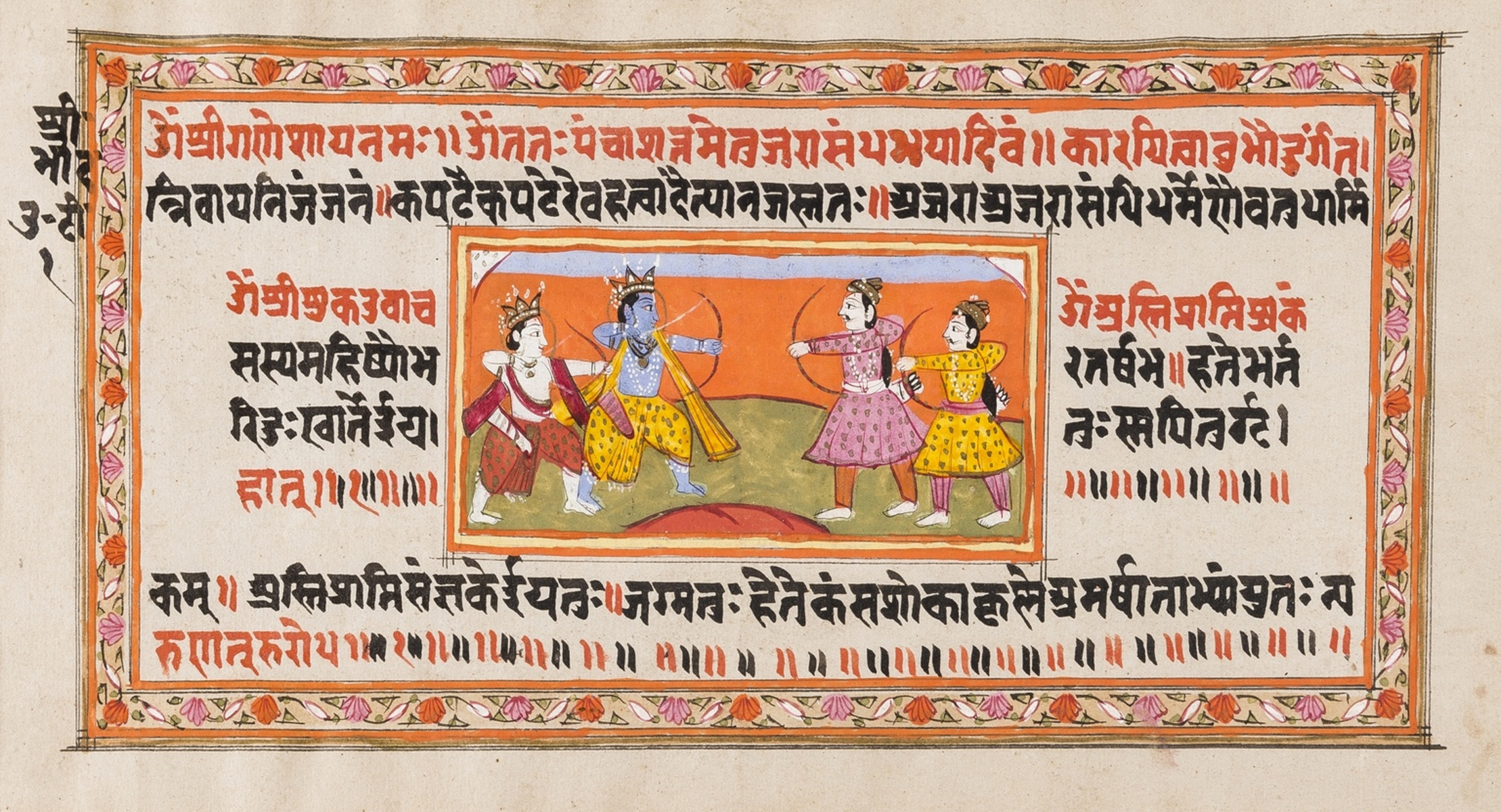 Eastern ms.- Single illuminated leaf from an Indian ms, showing Krishna and Arjuna in battle, …