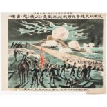 Asia.- First Sino-Japanese War.- Collection of 7 propaganda prints published in Japan, …