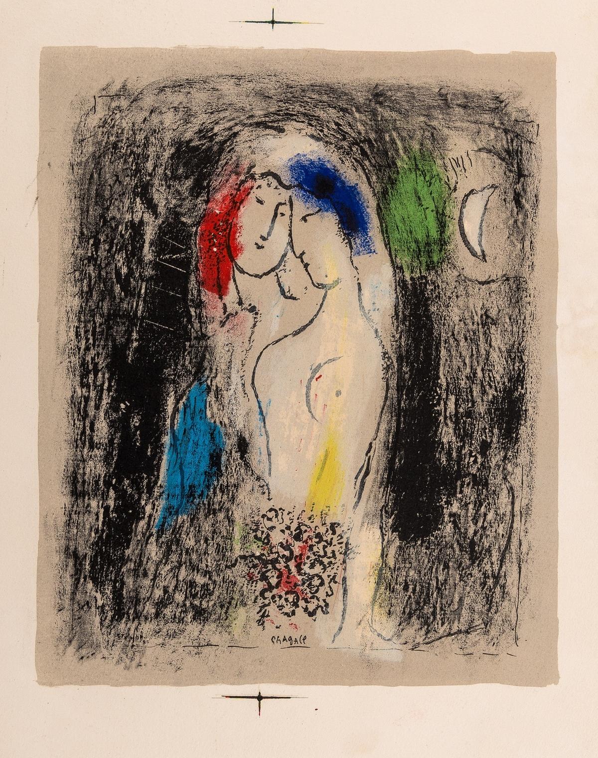 Marc Chagall (1887-1985) Les Amoureux en Gris (Mourlot 194)