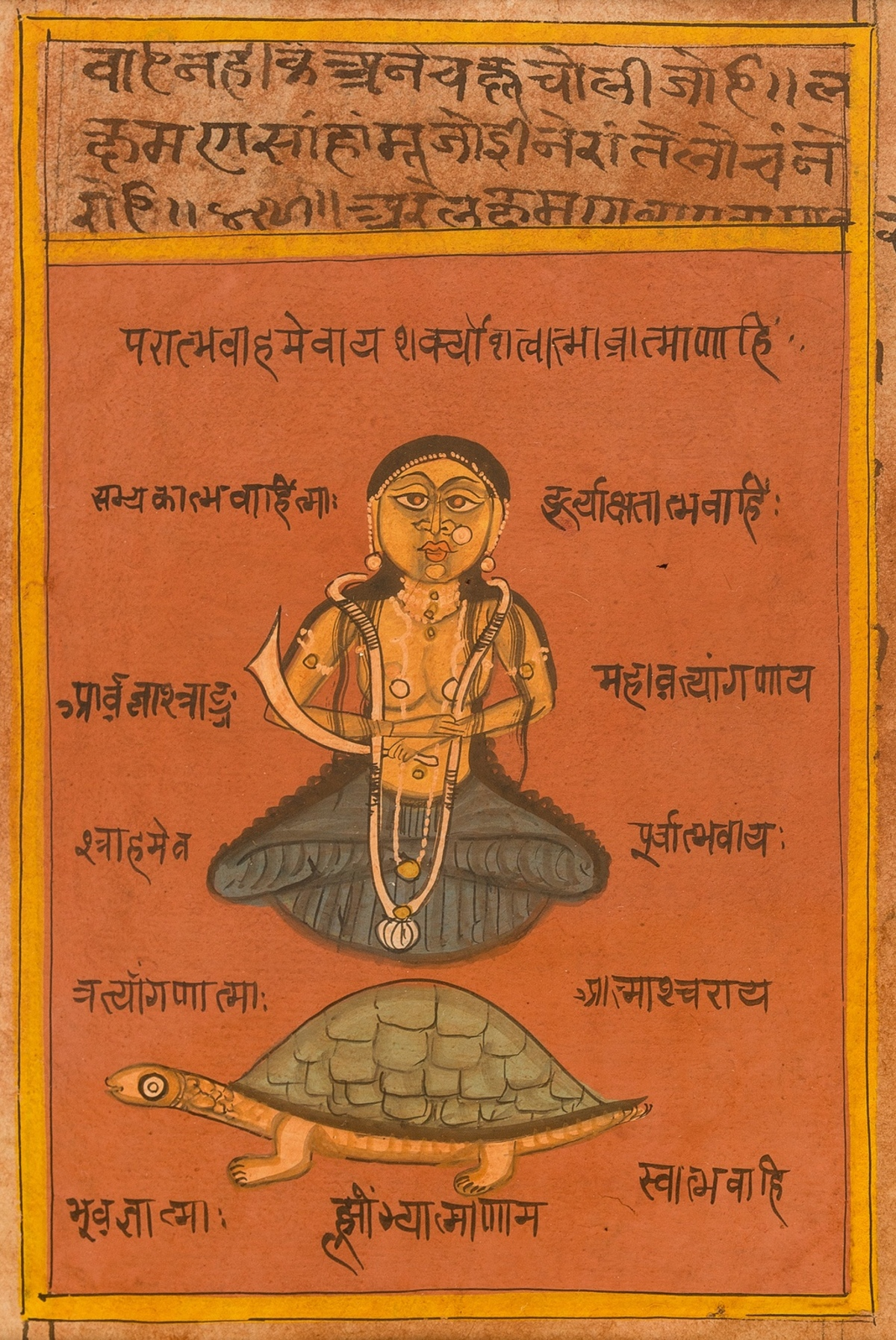 India.- Indian School (late 19th century or later) Pair of tantric folio leaves, opaque pigments (2) - Image 2 of 2