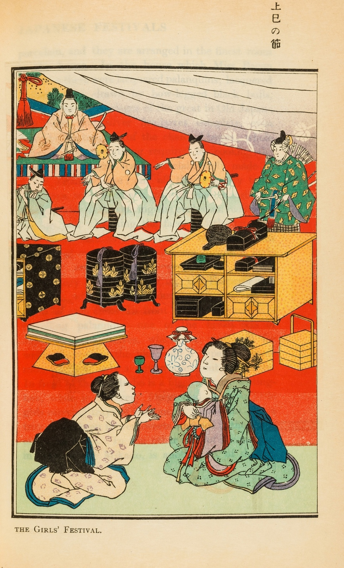 Japan.- Sladen (Douglas) Queer Things About Japan, first edition, 1903.