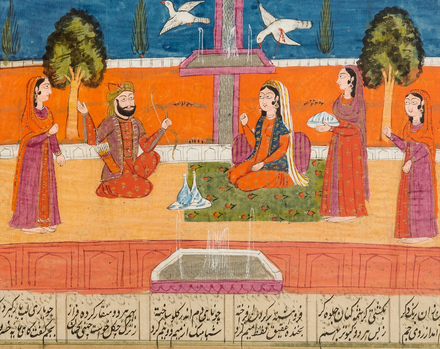 India.- Kashmiri School (late 19th century) Folio leaf with miniature showing figures dining in a …