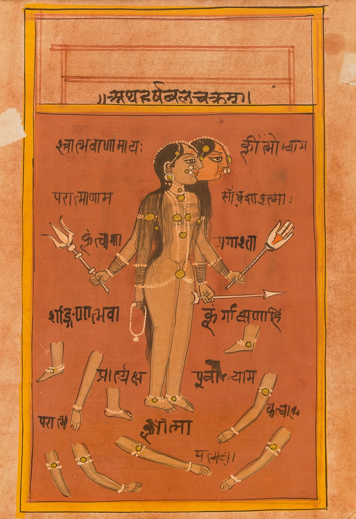 India.- Indian School (late 19th century or later) Pair of tantric folio leaves, opaque pigments (2)