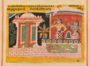 India.- Indian School (late 19th century) Two Ladies in Temple Courtyard, opaque pigments, [late …